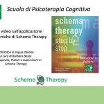 Come applicare le tecniche della Schema Therapy nel trattamento dei pazienti con disturbo di personalità?